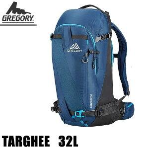 GREGORY グレゴリー バッグ TARGHEE 32 MED アトランティスブルー ターギー 32L 1211291017  スキー・スノーボードキャリー 【バックパック・リュックサック】【w75】