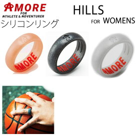 AMORE RING アモーレリング 結婚指輪 シリコン ソフト HILLS for women レディース SILICONE FUNCTIONAL WEDDING RING  【C1】【N1】【w28】