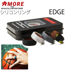 AMORE RING アモーレリング 結婚指輪 シリコン ソフト EDGE メンズ SILICONE FUNCTIONAL WEDDING RING  【C1】【N1】【w68】