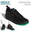 おまけ付き●アディダス スケートシューズ オリジナルス リバティーカップ LIBERTY CUP/コアブラック(EG2470) adidas …