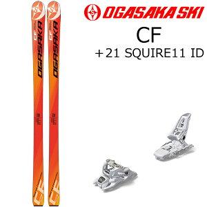 OGASAKA オガサカ スキー 20-21 CF + 21 マーカー SQUIRE 11 ID ホワイト 90mmブレーキ スキーセット 【L2】【送料無料】【smtb-k】[%OFF]【代引不可】【w27】