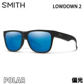 スミス サングラス 偏光レンズ LOWDOWN 2 MATTE BLACK - ChromaPop PolarizedBlue Mirror SMITH サングラス 日本正規品【C1】【w04】