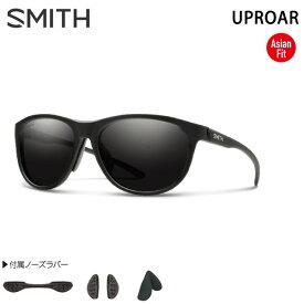 スミス サングラス アジアンフィット 偏光レンズ UPROAR MATTE BLACK - ChromaPop Polarized BLACK SMITH サングラス 日本正規品【C1】【w04】