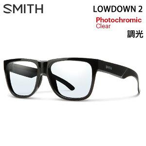 スミス サングラス 調光レンズ LOWDOWN 2 BLACK - Photochromic Clear クリアレンズ SMITH サングラス 日本正規品【C1】【w30】