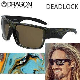 DRAGON ドラゴン サングラス DEADLOCK  デッドロック  ROB MACHADO RESIN -LUMALENS BROWN ハイコントラスト ルーマレンズ 【C1】【w76】