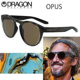 DRAGON ドラゴン サングラス OPUS  オーパス  ROB MACHADO RESIN -LUMALENS BROWN ハイコントラスト ルーマレンズ 【C1】【w76】