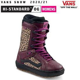 VANS スノーボード ブーツ レディース HI-STANDARD OG ハイスタンダードOG/PORT ROYALE/LEOPARD(20-21 2021)バンズ スノーボード ブーツ【C1】【w70】
