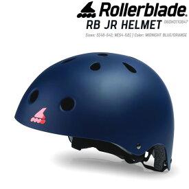 ローラーブレード インライン ジュニア ヘルメット RB JR HELMET ミッドナイトブルー×オレンジ 子供用 060H0110847 ROLLERBLADE 【C1】【w33】