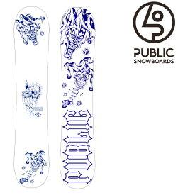 パブリック スノーボード 板 DISORDER(ディソーダー)JOE SEXTON(ジョー セクストン) PUBLIC SNOWBOARDS(20-21 2021) 日本正規品【L2】【代引不可】【w70】