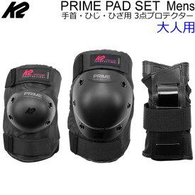 K2 ケーツー 3点プロテクター 2020 PRIME MENS PAD SET Mens ブラック×レッド I200400801 大人用 手首・ひじ・ひざ用 プロテクター プライムパッドセット インライン スケート【w41】