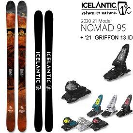 ICELANTIC スキー 2021 NOMAD 95 + 21 マーカー GRIFFON 13 ID 100mmブレーキ スキーセット ノマド95 20-21 icelantic ski アイスランティックスキー 【L2】【代引不可】【w01】