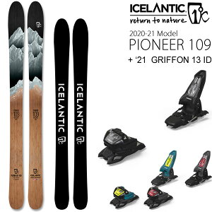 ICELANTIC スキー 2021 PIONEER 109 + 21 マーカー GRIFFON 13 ID 110mmブレーキ スキーセット パイオニア109 20-21 icelantic ski アイスランティックスキー 【L2】【代引不可】【w27】