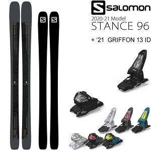 サロモン スキー板 2021 STANCE 96 + 21 マーカー GRIFFON 13 ID 100mmブレーキ スキーセット スタンス96 20-21 salomon スキー板 salomon ski 2021 【L2】【代引不可】【w27】