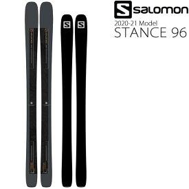 サロモン スキー板 2021 STANCE 96 スキー単品 板のみ スタンス96 20-21 salomon スキー板 salomon ski 2021 【L2】【代引不可】【w85】