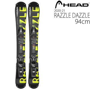 HEAD スキーボード 2021 RAZZLE DAZZLE 94cm 解放式 ビンディング付 スキーセット ファンスキー 20-21 ヘッドスキー ヘッド スキー板 【代引不可】【w26】
