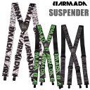ARMADA アルマダ  サスペンダー STAGE SUSPENDERS スキー ウェア 【スキーウェア・スキー用品】【C1】