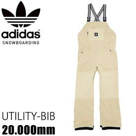 Adidas アディダス スノーボード ウエア メンズ ビブパンツ UTILITY BIB-pants / SAND COLLEGIATE GOLD パンツ (19-20/2020)アディダス ウェア 【C1】【w67】