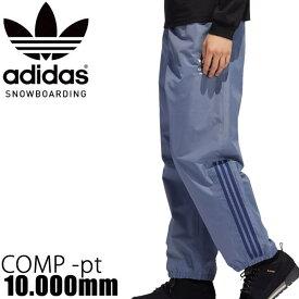 Adidas アディダス スノーボード ウエア メンズ  ジョガーパンツ COMP-pants / RAW STEEL NobleIndigo ブルー パンツ (19-20/2020)アディダス ウェア 【C1】【w76】