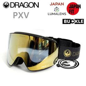 スノーボード ゴーグル ドラゴン PXV ECHO GOLD/LUMALENS J.GOLD ION(H02)(21-22 2022)ジャパンフィット dragon ゴーグル【C1】【w49】