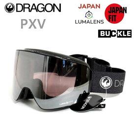 スノーボード ゴーグル ドラゴン PXV ECHO SILVER/LUMALENS J.SILVER ION(H04)(20-21 2021)ジャパンフィット dragon ゴーグル【C1】