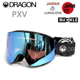 スノーボード ゴーグル ドラゴン PXV ECHO SILVER/LUMALENS J.BLUE ION(H04)(21-22 2022)ジャパンフィット dragon ゴーグル【C1】【w49】