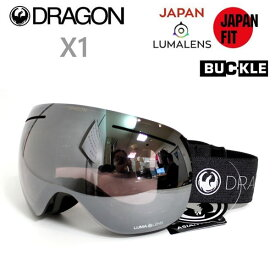 スノーボード ゴーグル ドラゴン X1 エックスワン ECHO SILVER/LUMALENS J.SILVER ION(704)(20-21 2021)ジャパンフィット dragon ゴーグル【C1】