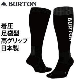 バートン ソックス IMPRINT SPLIT Sock インプリントソックス 足袋型 着圧 日本製 BURTON スノーボード ソックス SOCKS【N1】