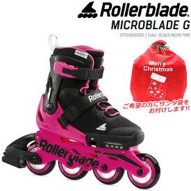 ローラーブレード ジュニア インライン 2021 MICROBLADE G Black-Neon Pink 07101800922 ROLLERBLADE キッズ・子供用 【w34】