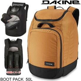 ダカイン ブーツパック 20-21FW BOOT PACK 50L Caramel BA237157 CAM 背負えるブーツバッグ ブーツ1足収納可能 DAKINE バッグ バックパック 【C1】【w67】