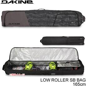 ダカイン キャスター付 ボードケース 20-21FW LOW ROLLER 165cm Shadow Dash BA237297 SDA ボード道具一式収納可能 DAKINE オールインワン ボードバッグ【w35】【w67】