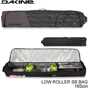 ダカイン キャスター付 ボードケース 20-21FW LOW ROLLER 165cm Shadow Dash BA237297 SDA ボード道具一式収納可能 DAKINE オールインワン ボードバッグ【w96】