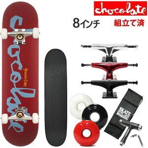 スケボー コンプリート チョコレート OG CHUNK ヨニ クルーズ(赤)8.0x31.5インチ 選べるトラックとウィール スケートボード 完成品【w74】