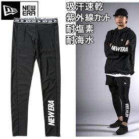 ニューエラ 吸汗速乾 耐塩素 耐海水 ラッシュタイツ ワードマーク NEW ERA ブラック(12674235)NEWERA performance 日本正規品【C1】
