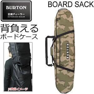 スノーボード ケース リュック バートン JPN BOARD SACK /BARREN CAMO PRINT 日本正規品 BURTON 背負える スノーボード バッグ