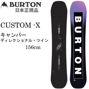 Custom 156 [2002-2003モデル]