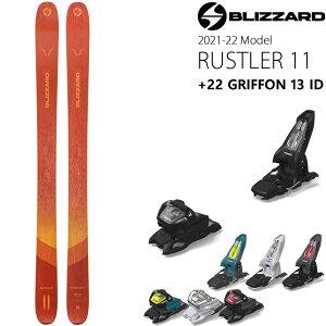 フリースタイルスキー 板 ブリザード RUSTLER 11 (21-22 2022)+ 22 マーカー GRIFFON 13 ID 120mmブレーキ スキーセット【L2】【代引不可】【w93】