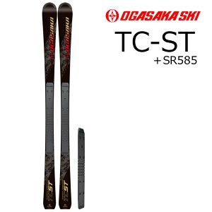 OGASAKA オガサカ スキー 21-22 TC-ST+SR585(スキー単品)【L2】