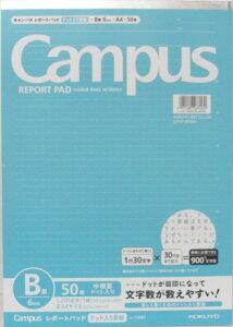 コクヨ キャンパスレポート箋(ドット入り罫線) A4 B罫 レ-110BT