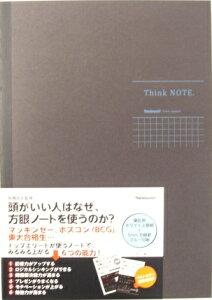 ナカバヤシ  高橋政史監修 Think NOTE B5 方眼罫5mm ノ-B552S-DB (ブルー罫)ロジカル シンクノート