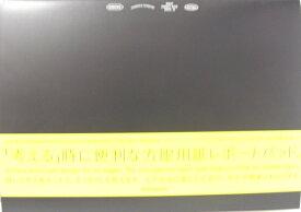ニトムズ A4サイズシートパッド(プランニング&プレゼンテーション用)5mm方眼 S4201