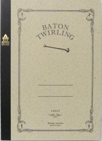 サンスターsun-star みんなの部活ノート バトントワィリング「BATONTWILING」 B5