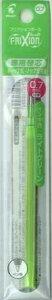 フリクションボール替芯 [ライトグリーン] 0.7mm LFBKRF-12F-LG