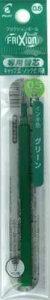 フリクションボール替芯 [グリーン] 0.5mm LFBKRF-12EF-G