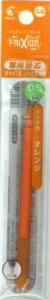 フリクションボール替芯 [オレンジ] 0.5mm LFBKRF-12EF-O