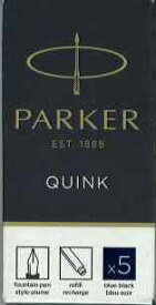 パーカーカートリッジインク ブルーブラック 1箱5本入 1950385