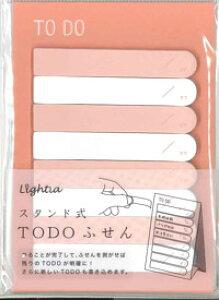 【メール便OK】サンスター TODOふせんスタンド式 ライティア縞 S2813130