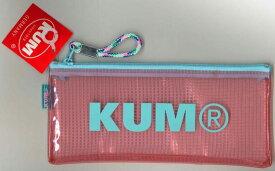 【メール便OK】KUM クリア ペンケース KM178PQパステルピンク