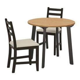 【IKEA/イケア/通販】 GAMLARED ガムラレード / LERHAMN レールハムン テーブル&チェア2脚, ライトアンティークステイン ブラックブラウン, ヴィッタリード ベージュ(a)(S59221170)【代引不可商品】
