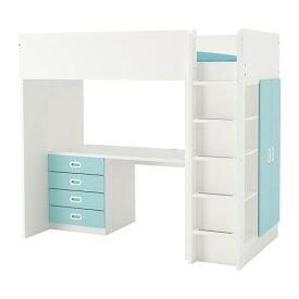 【IKEA/イケア/通販】 STUVA ストゥヴァ / FRITIDS フリーティズ ロフトベッドフレーム(※マットレスなど別売りの商品がございます。ご注意ください) デスク&収納付き(引き出し×4/扉×2), ホワイト, ライトブルー(S99262187)【代引不可商品】