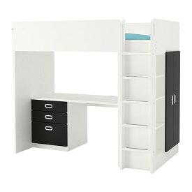 【IKEA/イケア/通販】 STUVA ストゥヴァ / FRITIDS フリーティズ ロフトベッドフレーム(a)(※マットレスなど別売りの商品がございます。ご注意ください) デスク&収納付き(引き出し×3/扉×2), ホワイト, 黒板(S99267750)【代引不可商品】